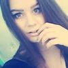 Ульяна Нестерова, 25, г.Тайшет