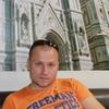 Максим, 34, г.Александрия