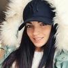 Валерия, 24, г.Снежное
