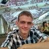 Dimitar, 23, г.Днепр