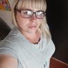 Татьяна, 26, г.Клинцы