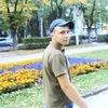 Алексей Vasilyevich, 31, г.Чернушка