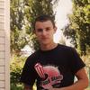 Дмитрий, 27, г.Никополь