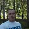 Евгений, 19, г.Днепродзержинск