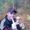 Алекс, 46, г.Электрогорск