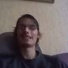 michael, 26, г.Chemnitz