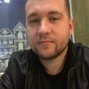 кот, 30, г.Мелитополь