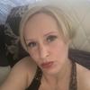 Валентина, 35, г.Кодинск