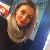 Anna, 22, г.Рим