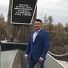 Евгений, 31, г.Абакан