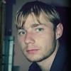 Міша, 28, г.Богородчаны