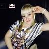 Людмила, 30, г.Москва