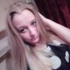 Катерина, 21, г.Выползово