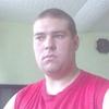 Вадим, 27, г.Короча