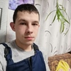 Артем, 24, г.Усть-Кут