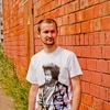 Илья, 28, г.Пермь
