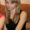 Анастасия, 21, г.Бердюжье
