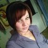 Жанна Малина, 25, г.Тихорецк