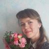 стася, 31, г.Новомосковск