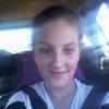 Aleesha Pender, 21, г.Кэрнс