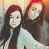 Ирина, 17, г.Одесса