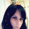 Анна, 37, г.Ростов