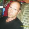 Эдуард, 42, г.Боровичи