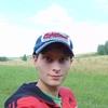 Станислав, 29, г.Очер