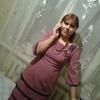 Elena, 43, г.Нарышкино