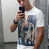 Gabriel, 20, г.Витория