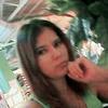 Анастасия Калюжина, 21, г.Миллерово