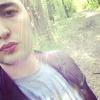 Андрей, 22, г.Кабардинка