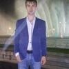 Игорь Смирнов, 26, г.Канаш