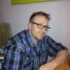 Вадим, 35, г.Северодвинск
