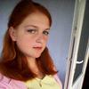 Дианна, 20, г.Арциз