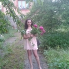 Елена, 39, г.Харцызск
