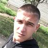 Виктор, 21, г.Смирных