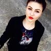 Алиса, 19, г.Краматорск