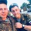 Игорь, 19, г.Биробиджан
