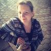 Ольга, 24, г.Астана