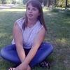 Танюша, 21, г.Бобровица