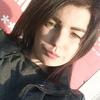 Diana, 19, г.Переяслав-Хмельницкий