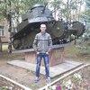 Дмитрий, 28, г.Гагарин