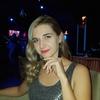 Татьяна, 34, г.Геленджик
