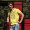 Евгений, 25, г.Лесозаводск