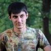 Женя, 27, г.Славянск