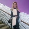 Олеся, 32, г.Сергиев Посад