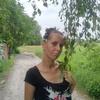 """Кошк@❤), 31, г.Киев"