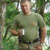 Виталий, 41, г.Свободный
