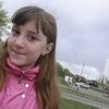 Мария, 17, г.Уральск